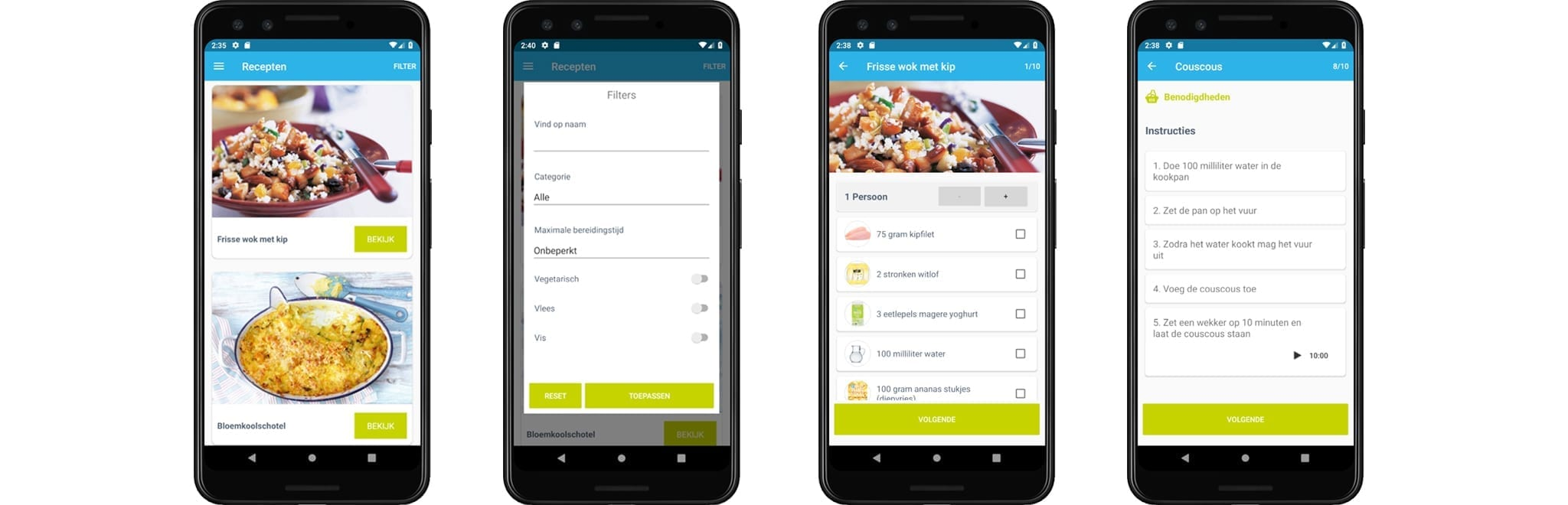 Kook app